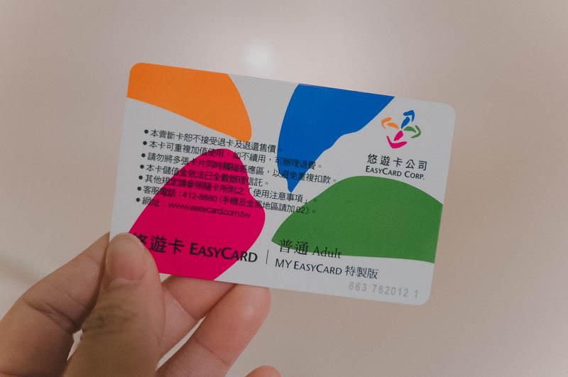 EasyCard (back)