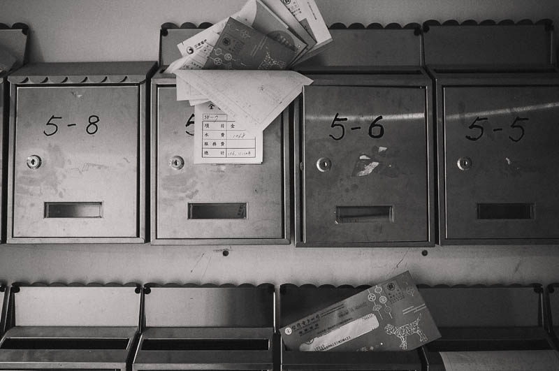 Mailboxes in the old building